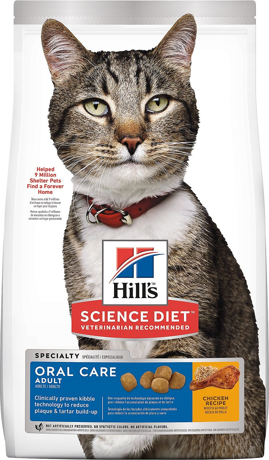 HILLS Feline Oral Care 1,5 kg