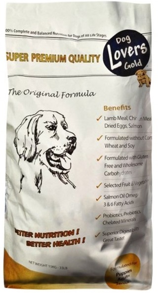 Dog Lovers Gold 2 x 13 kg