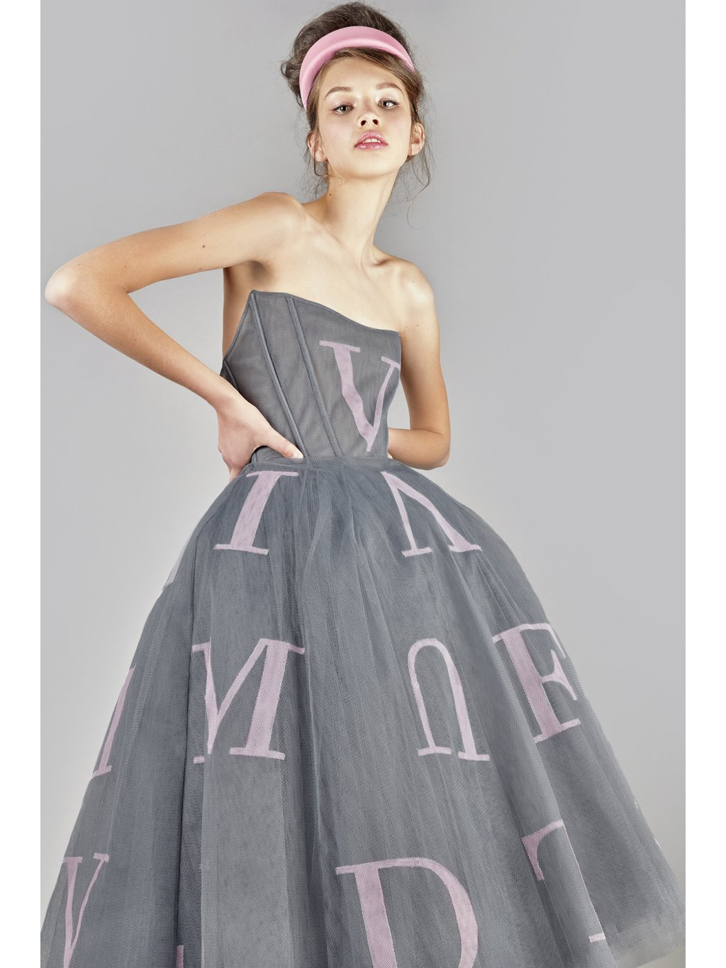 My galla time tulle dress