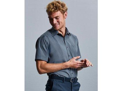 Pánska košeľa Poplin s kratkými rukávmi