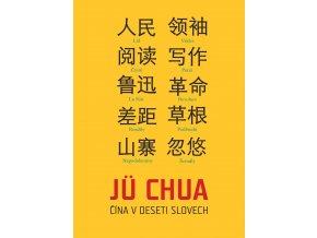Cina 10 obalka