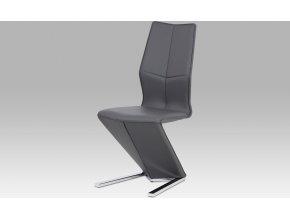 Jídelní židle, šedá ekokůže, chrom