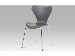 Jídelní židle, šedý plast s imitací dřeva / chrom