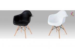 Jídelní židle plastová 40x45x83x45cm