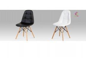 Jídelní židle koženková 45x42x83x46cm