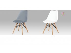 Jídelní židle plastová 44x38x84x48cm