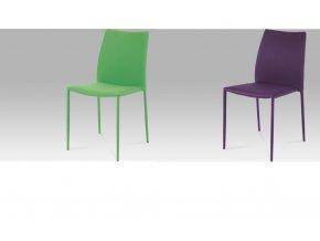 Jídelní židle stohovatelná 43x41x85x45cm