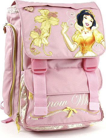 Školní batoh Princess na přezky  31970a942c