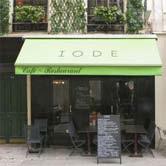 Obraz kavárna se zelenou markýzou 23x23cm
