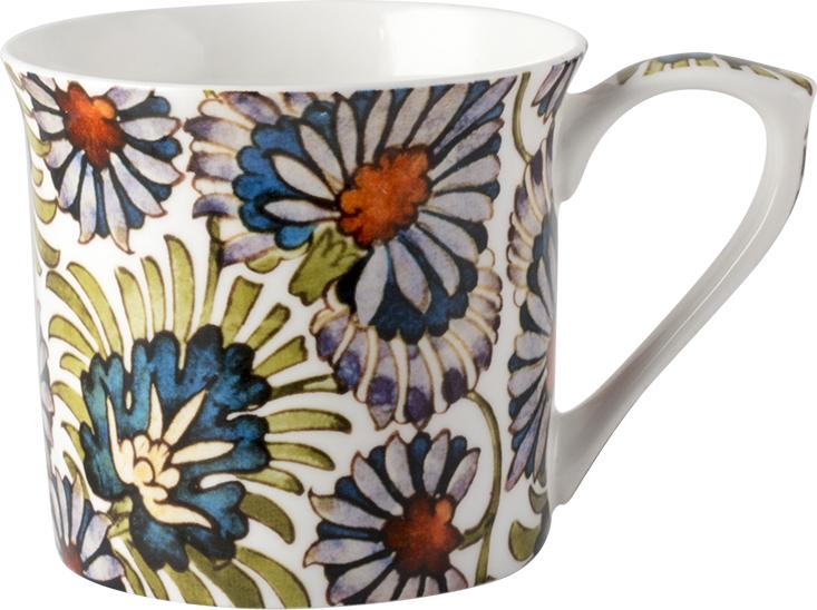 Creative Tops Hrnek   Persian Palace Mug   2ks