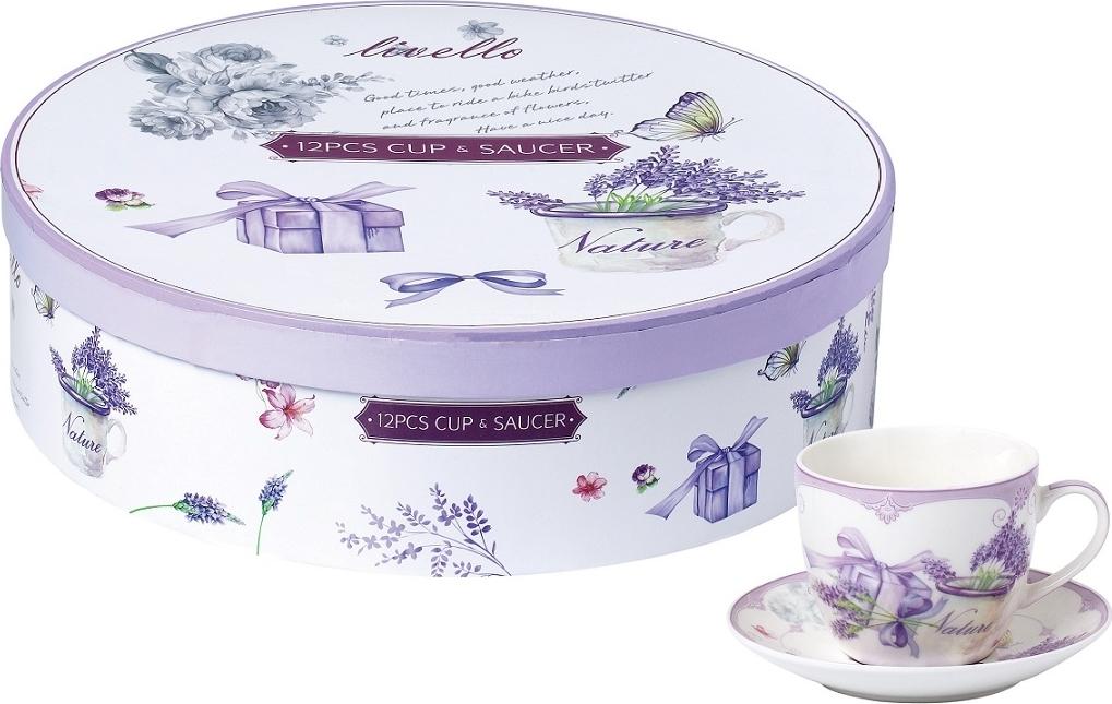 Harasim Sada 6x hrnek s podšálkem Nature Lavender