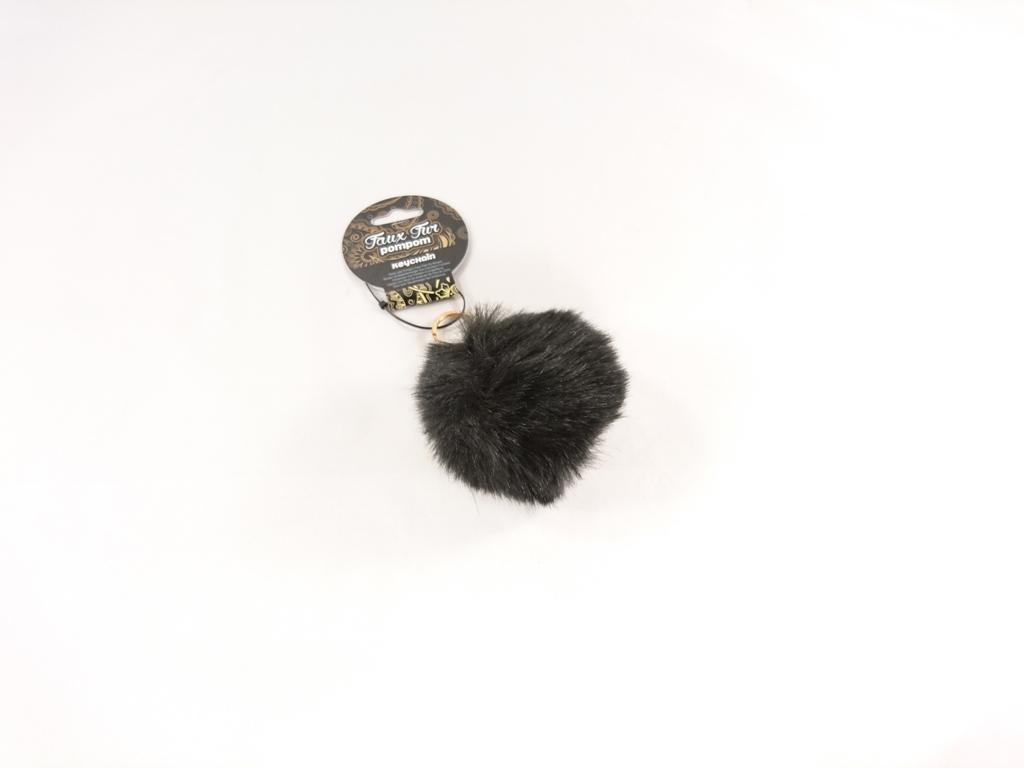 KI Přívěšek koule Barva: černá