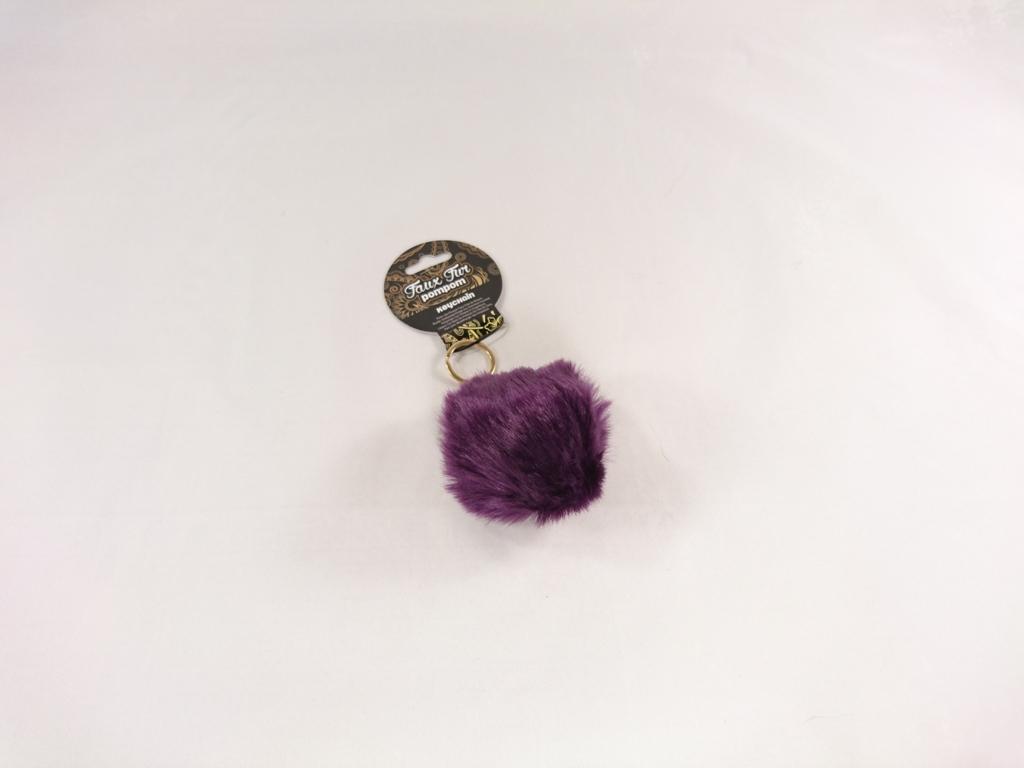 Přívěšek koule Barva: fialová