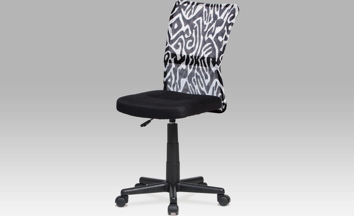 Kancelářská židle dětská Barva: černá
