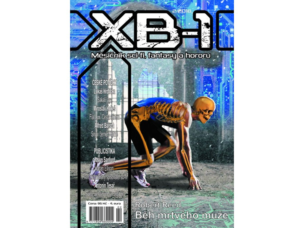 XB1 201802