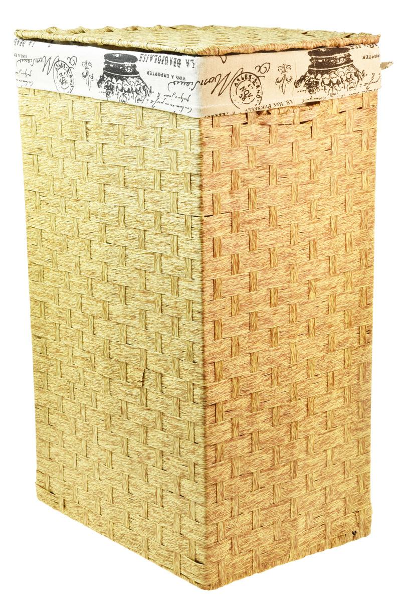 Prádelní koš s látkou PARIS Rozměry (cm): 43x34, v. 64