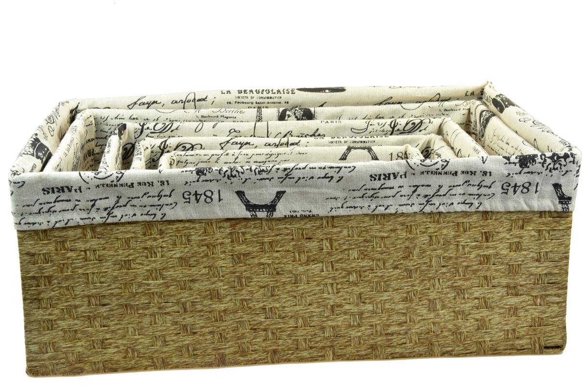 Úložný box s látkou PARIS rozměry boxu (cm): 40x27, v. 15