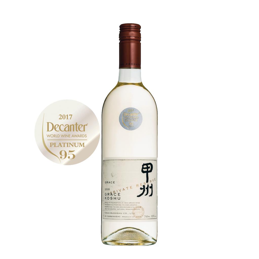 Koshu 95 decanter Private Reserve Grace Wine of New Japonsko Michal Procházka Vinotéka Klánovice