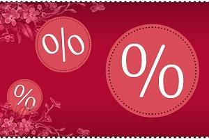% Výprodej