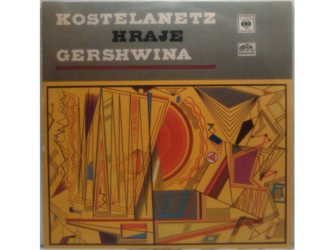 LP André Kostelanetz And His Orchestra, George Gershwin - Kostelanetz Hraje Gershwina, 1971