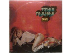 LP Tina Turner - Tina Turner, 1981
