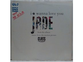 Jade  ‎– I Wanna Love You, 1992
