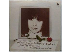 LP Krystyna Giżowska – Przeżyłam Z Tobą Tyle Lat, 1987