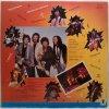 LP David Lindley And El Rayo-X – Win This Record! 1982