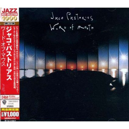 VINYLO.SK   PASTORIUS, JACO BIG BAND ♫ WORD OF MOUTH [CD] 0075992353526