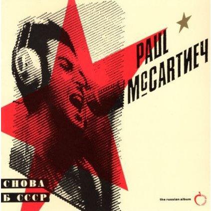 VINYLO.SK | PAUL MCCARTNEY ♫ RUSSIAN ALBUM (stav: VG+/VG+) [LP] B0001081
