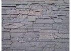 Betonový obklad Luminta Ronda