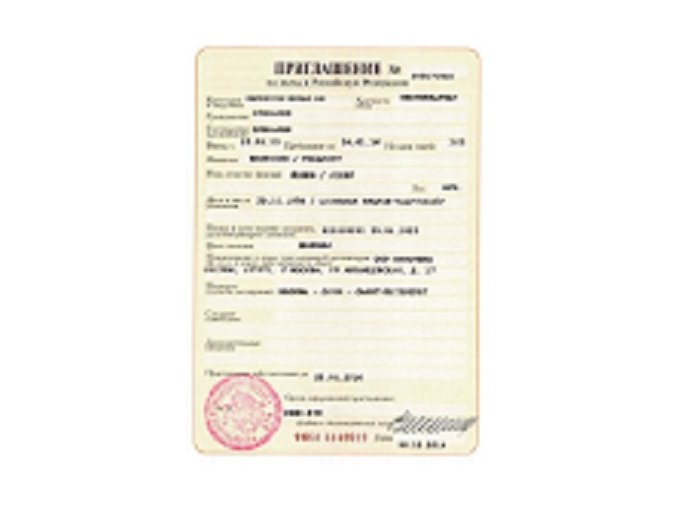 Pozývací list do Ruska z FMU RF - originál -