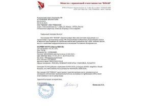 Business pozývací list do Ruska - originál