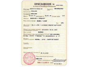 Pozývací list do Ruska z FMU RF - originál