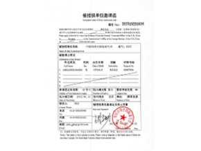 Business pozývací list do Číny z MZV - originál -