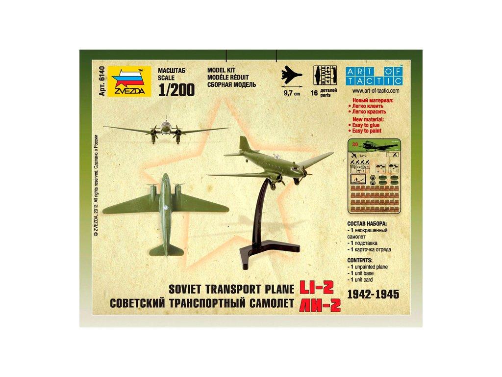 Zvezda - Lisunov Li-2, 1/200, Wargames (WWII) 6140