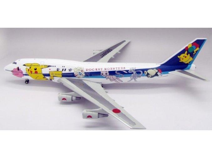 Blue Box - Boeing  B 747-481D, dopravce ANA All Nippon Airways, Japonsko, 1/200