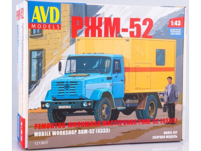 AVD Models - RZhM-52 (ZIL-4333) dílna , Model kit 1213, 1/43