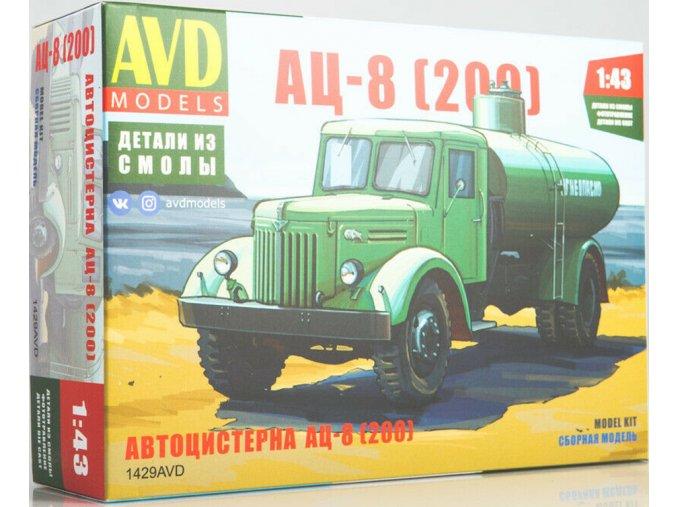 AVD Models - MAZ-200 (AC-8) cisterna, Model kit 1429, 1/43