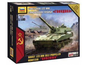 Zvezda - sovětská samohybná houfnice 2S1 Gvozdika, Wargames (HW) 7421, 1/100