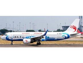 JC Wings - Airbus A320, dopravce Loongair, Čína, 1/400