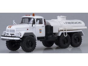 Start Scale Models - ZIL-131, cisterna, 1/43