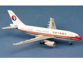 A310cina