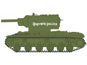 HG3016 KV 2