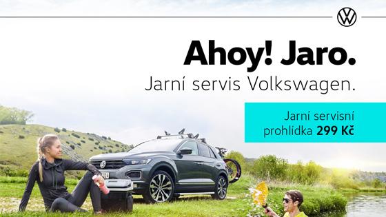 AHOY! Volkswagen