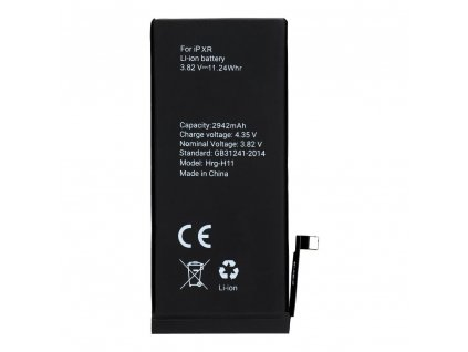 143510 3 baterie pro apple iphone xr 2942 mah polymer box
