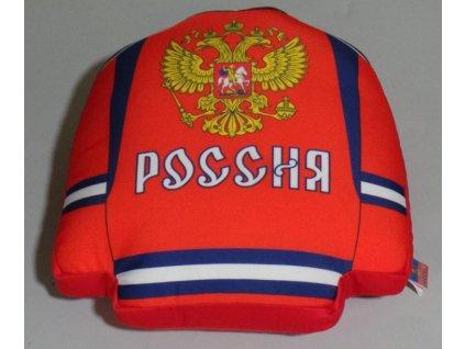 Dekorační polštář - imitace dresu ROSSÍJA (Ruská federace, Rusko)