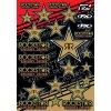 Polepy Rockstar energy drink - zlatá/černá