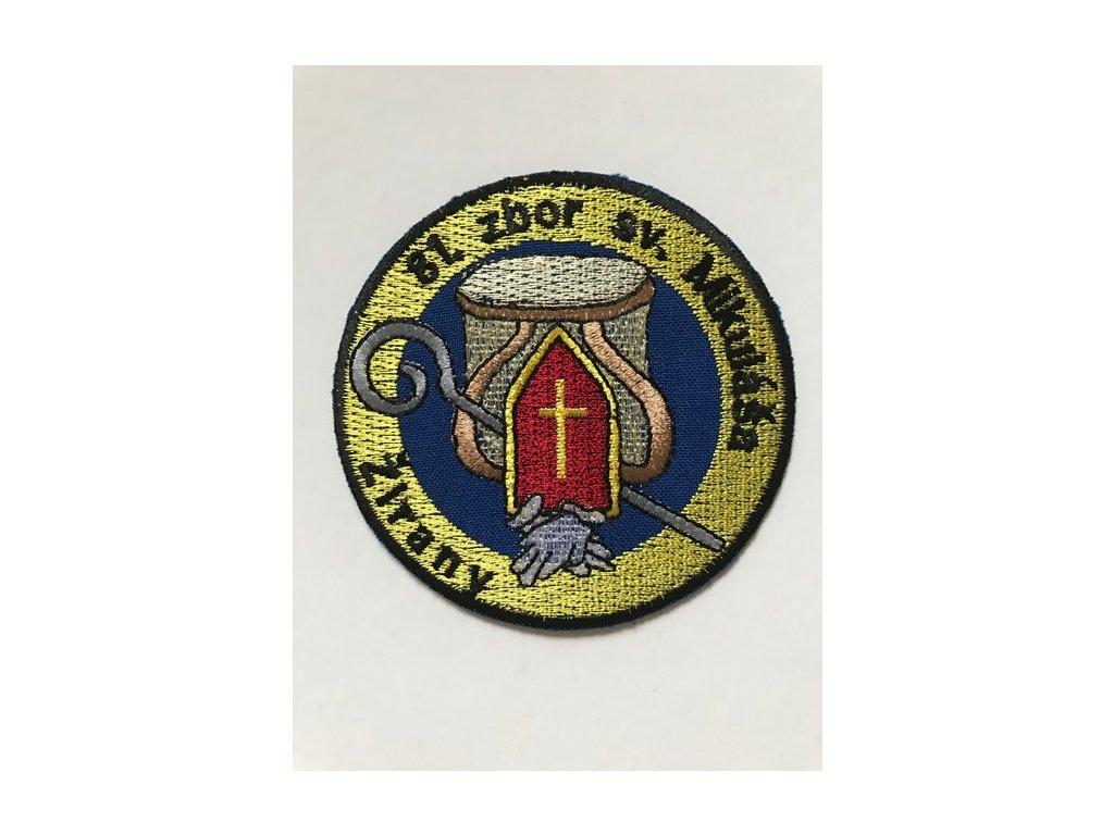 Zborová nášivka - 81. zbor Žirany