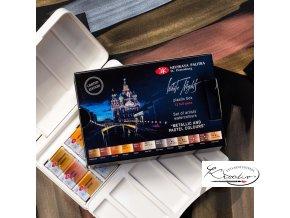 Akvarelové barvy White Nights St.Petersburg - Metallic & Pastel 12 ksnevskaya palitra white nights metallic and pastel colours akvarelove panvicky sada 12 ks a